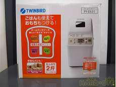 2斤|TWINBIRD