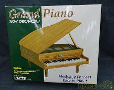 グランドピアノ カワイ