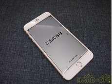 iPhone 6 Plus|APPLE(SIMフリー)