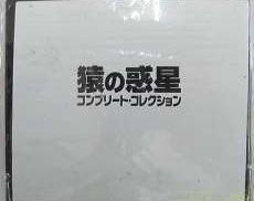 映画/ドラマ FOX