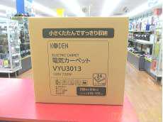 電気カーペット ホットカーペット 暖房器具 KODEN