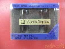 インシュレーター|AUDIO REPLAS