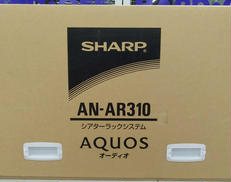 シアターラックシステム|SHARP