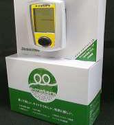 e-meters|BRIDGESTONE