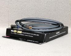 同軸デジタルケーブル SAEC