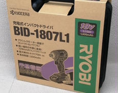 開封確認のみの未使用品 RYOBI