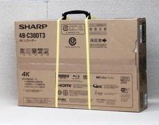 未開封・未使用品(化粧箱に傷みあり)|SHARP