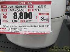 3.0合IH|ZOUJIRUSHI