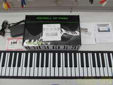 ロールピアノ YOIVOCAL