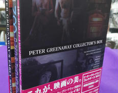 PETER GREENWAY|株式会社アイ・ヴィー・シー