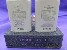 昇圧トランス/ヘッドアンプ|TRIAD