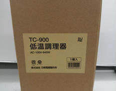 低温調理器|石崎電気