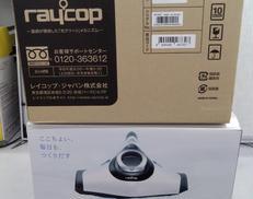 布団クリーナー RAYCOP