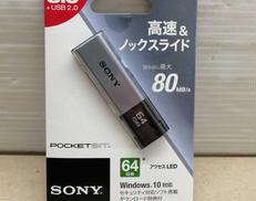 USBメモリー|SONY