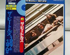 ザ・ビートルズ 1967年~1970年 青盤 EMI