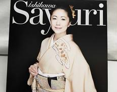 ISHIKAWA SAYURI|STEREO SOUND