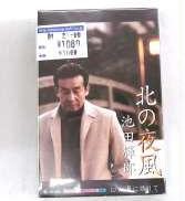 邦楽 KING RECORD