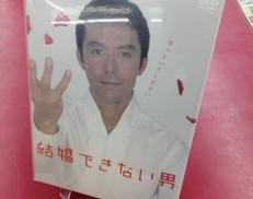 映画/ドラマ|PONY CANYON