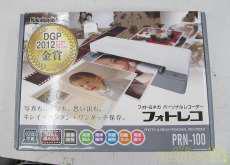 カメラアクセサリー関連商品 NAKABAYASHI