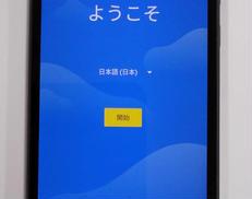 スマートフォン|Y! MOBILE