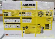 サイクロン式 KARCHER
