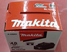 バッテリー|MAKITA