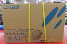 10合マイコン|TIGER