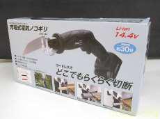 電動工具関連商品|SHINKO