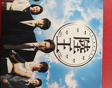 DVDBOX|TBS