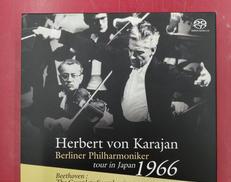 ベートーヴェン交響曲連続演奏会1966|株式会社キングインターナショナル