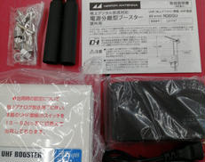 電源分離型ブースター10個セット|日本アンテナ