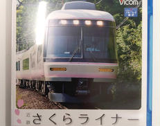 近鉄さくらライナー|VICOM
