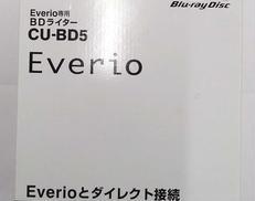 BDライター JVC
