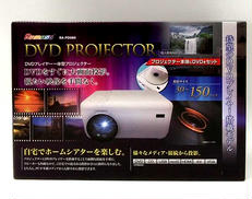 DVD一体型プロジェクター|RAMASU