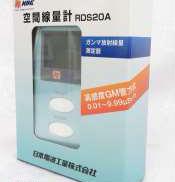測定器|日本電波工業