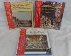 【ジャンク】レコードセット KING RECORD