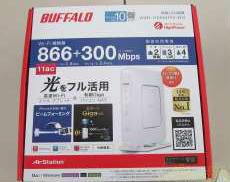 a/g/b対応無線LAN親機 BUFFALO