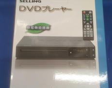 DVDプレーヤー|SELLING