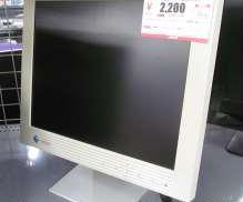 スクエア液晶ディスプレイ|EIZO