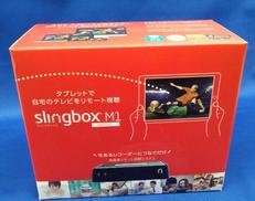 SLNGBOX E-FRONTIER