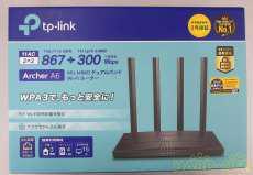 n/a/g/b/対応無線LAN親機|TP-LINK