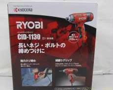 インパクトドライバー|RYOBI