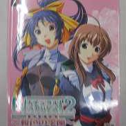 プレイステーション2ソフト 角川書店