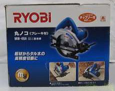 マルノコ|RYOBI