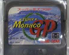 ゲームギアソフト SEGA