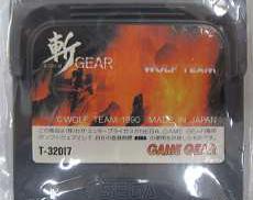 ゲームギアソフト WOLF TEAM