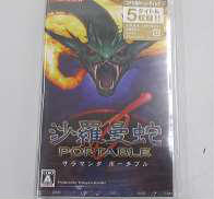 PSPソフト KONAMI