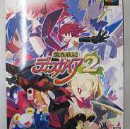 プレイステーション2ソフト|日本一ソフトウェア