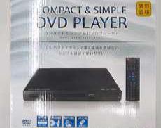 DVDプレーヤー|情熱価格