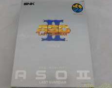 レトロゲームソフト|SNK